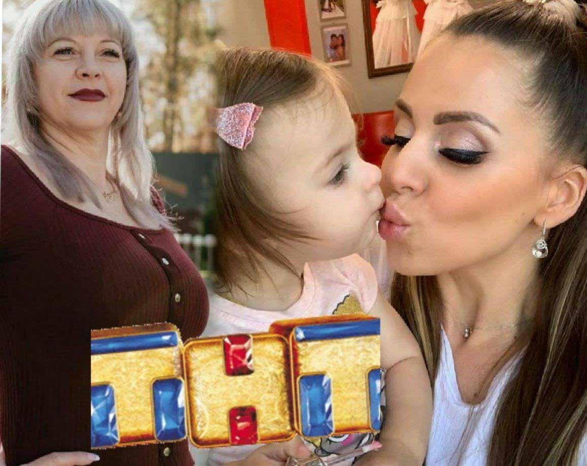Мать подкупила ТНТ ?! Беременная Ольга Рапунцель останется без двухлетней дочери