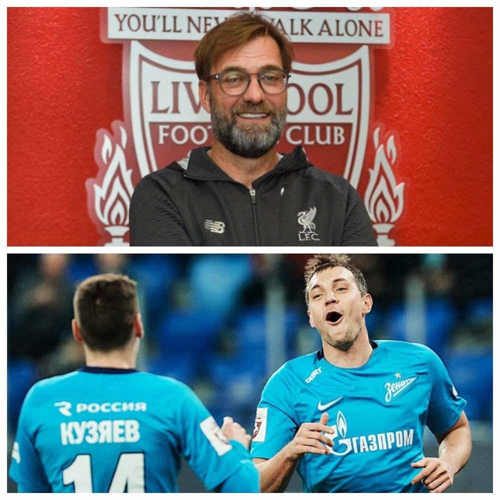 Ливерпуль хочет, чтобы Клопп взял Дзюбу и Кузяева в команду бесплатно