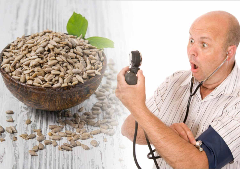 Таблетки от гипертонии можно выбросить - полстакана семян снизит давление