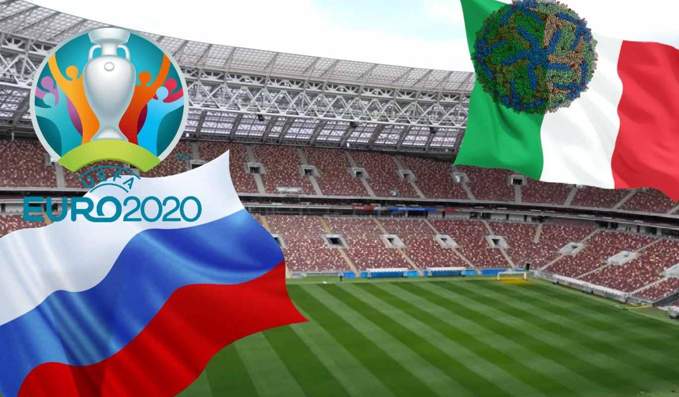 Россия может получить больше матчей Евро-2020
