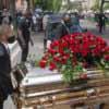 Джордж Флойд похоронен с почестями