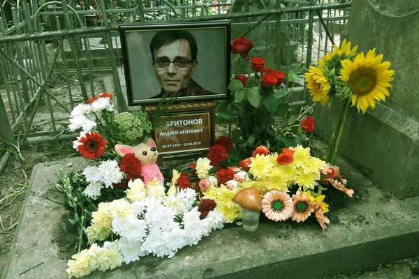 Прах Андрея Харитонова похоронен в Киеве