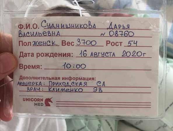 Малыш родился в роддоме Железногорска.