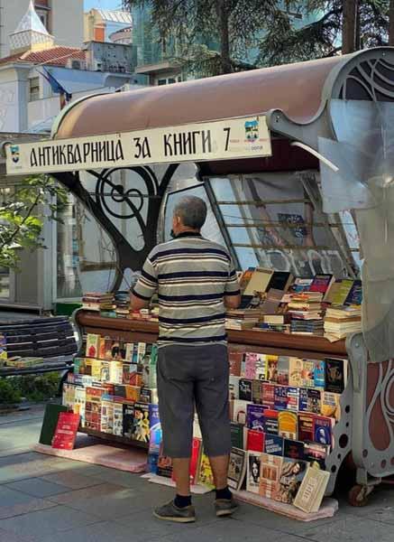 Ивлеева опубликовала снимки, по которым болельщики рассчитали город
