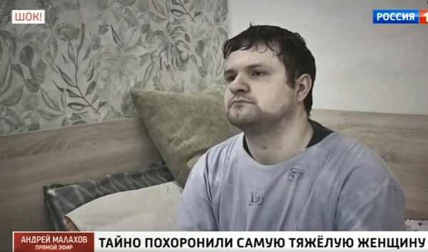 Алексей ухаживал за мамой более десяти лет