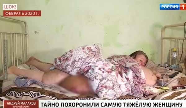 Женщина жила в ужасных условиях