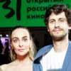 Екатерина Варнава скрыла от мамы свой новый роман