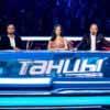 Ляйсан Утяшева сообщила, что съемки шоу «ТАНЦЫ» перенесены на 2021 год.