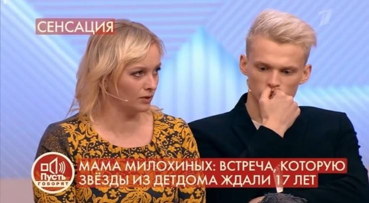 Илья Милохин встретился с мамой впервые за 17 лет