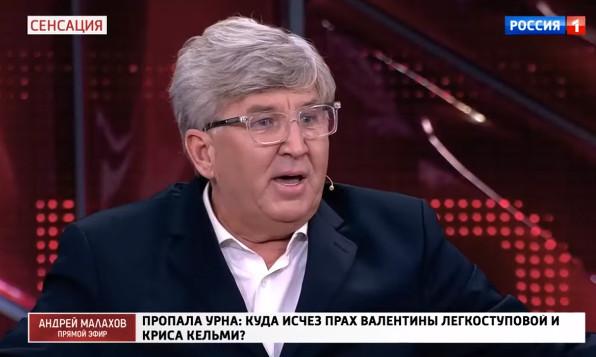 Юрий Фирсов