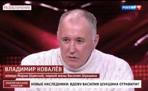 Владимир Ковалев утверждает, что ухаживал за Марией Шумской 10 лет