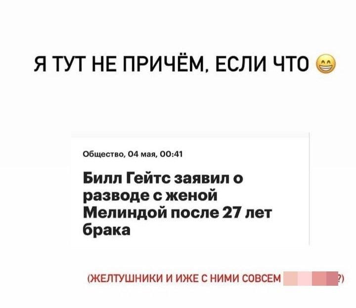Юлия Коваль своеобразно отреагировала на слухи