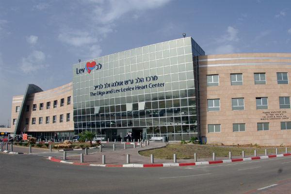 Врачи израильской клиники