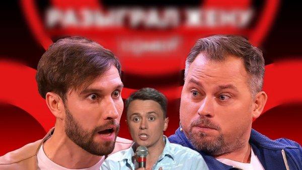 Алексей Смирнов, Илья Соболев и Антон Иванов Фотоколлаж: Vladtime