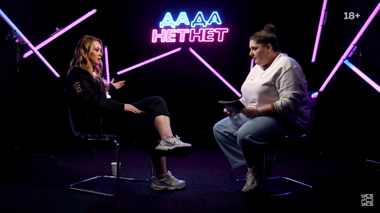 Ксения Хоффман в интервью