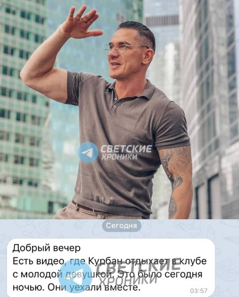 Инсайдер сообщил о возможном романе Омарова с молодой девушкой.  Фото: Telegram-канал
