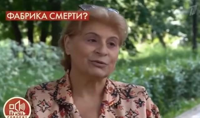 Вдова Арцибашева говорит, что нападение произошло не просто так: ее облили сильным аллергеном
