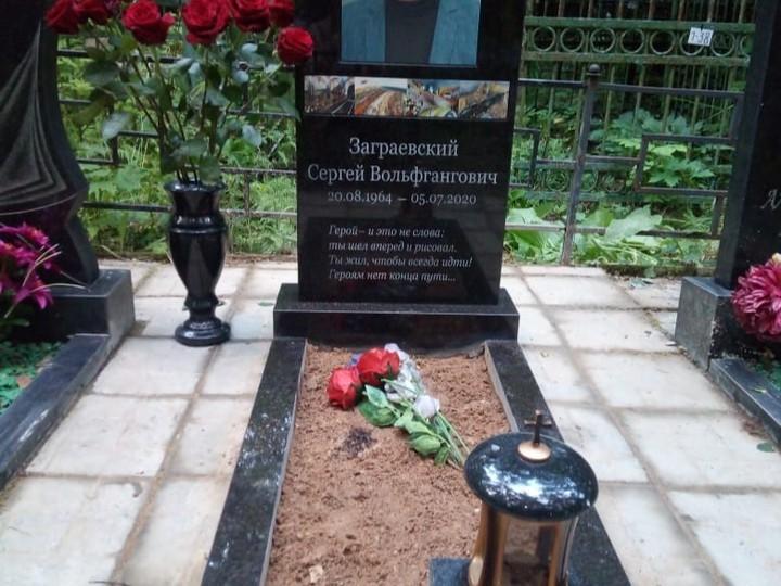 Сергей умер от острой сердечной недостаточности