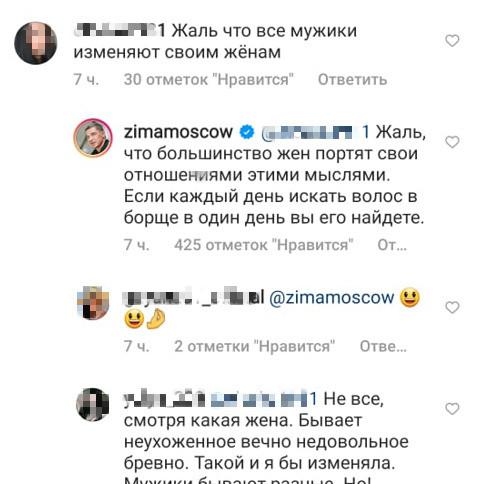 Омаров открылся подписчикам