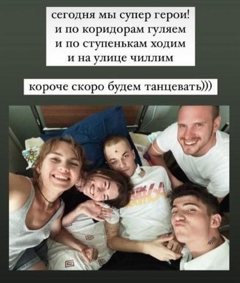 Друзья поддерживают Евгения, недавно вышедшего из комы