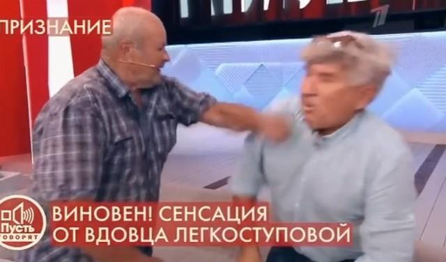 Сергей ударил Фирсова на улице в прямом эфире