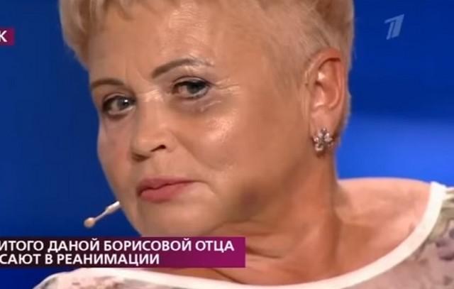 Эксперты заявили, что синяки у мамы Даны Борисовой были нарисованы