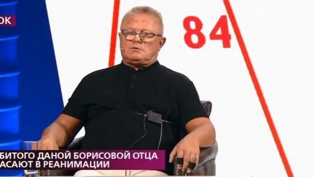 Отца Даны Борисовой избили и отправили в реанимацию