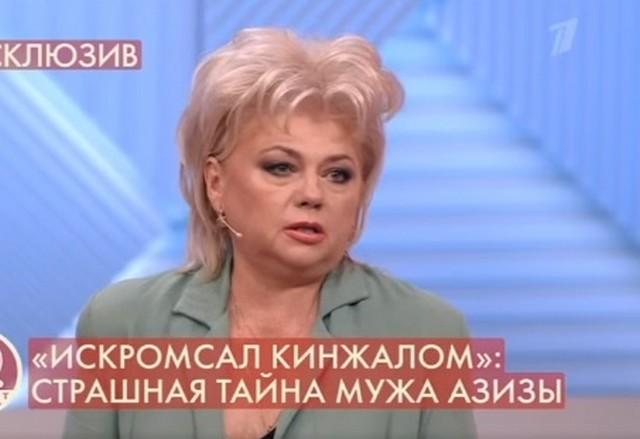 Людмила чудом избежала убийства