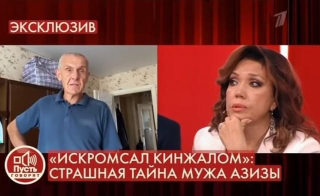 Отец Лорте обратился к сыну и его жене и предложил встретиться