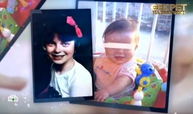 Наташа Королева - биологическая мама девочки из Америки